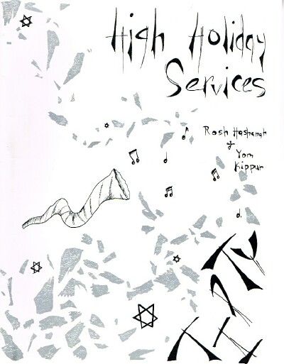 Image for High Holiday Services Rosh Hashanah and Yom Kippur