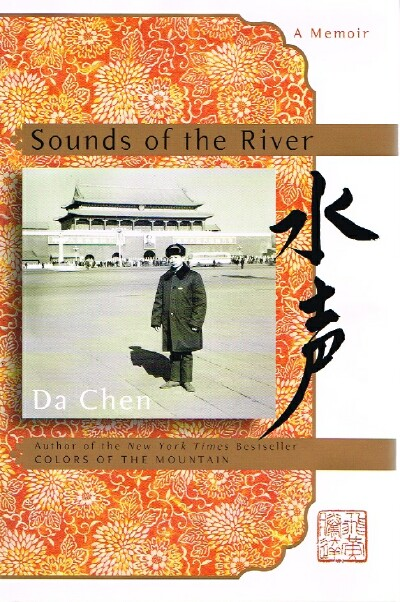 Image for Sounds of the River:  A Memoir