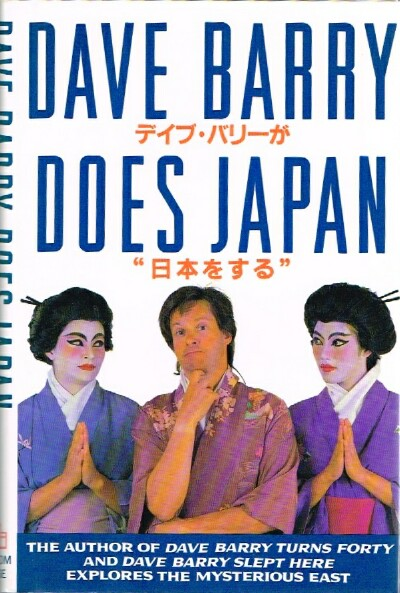 Image for Dave Barry Does Japan