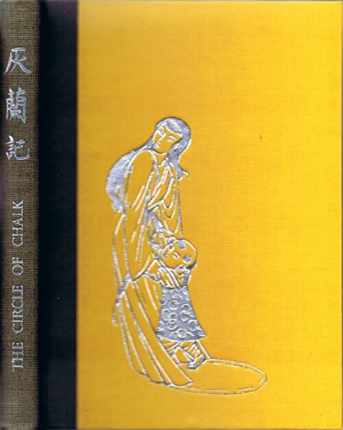 Image for The Story of the Circle of Chalk: A Drama from the Old Chinese