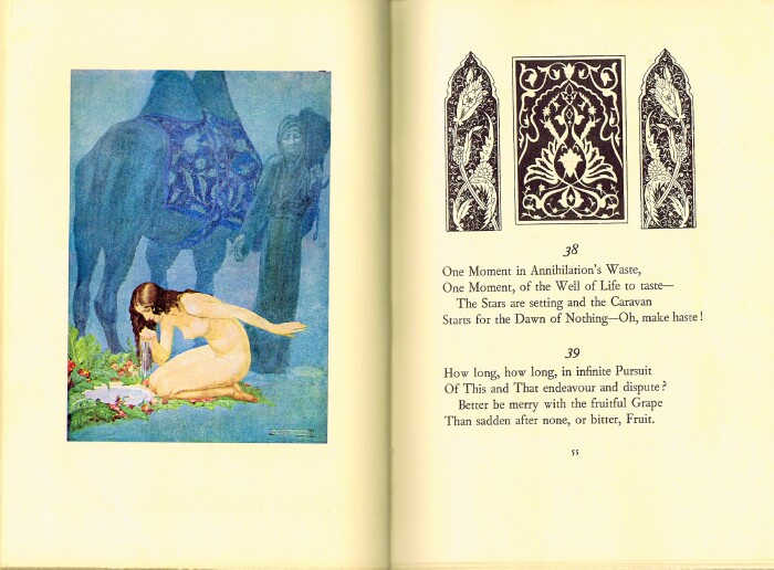 Image for Rubaiyat of Omar Khayyam: The First and Fourth Renderings by Edward Fitzgerald with Illustrations by Willy Pogany