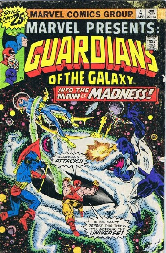 Image for The Guardians of the Galaxy #4 (Into the Maw of Madness) - Vol. 1, No. 4, April 1976