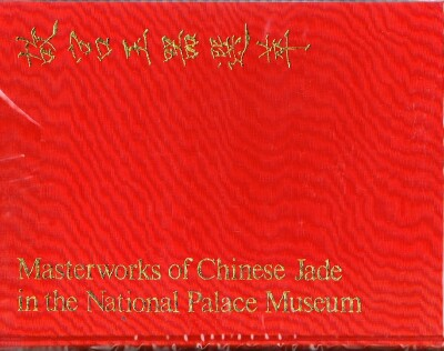 Image for Masterworks of Chinese Jade in the National Palace Museum