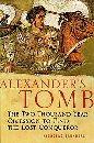 Image for Alexander's Tomb The Two Thousand Year Obsession to Find the Lost Conqueror