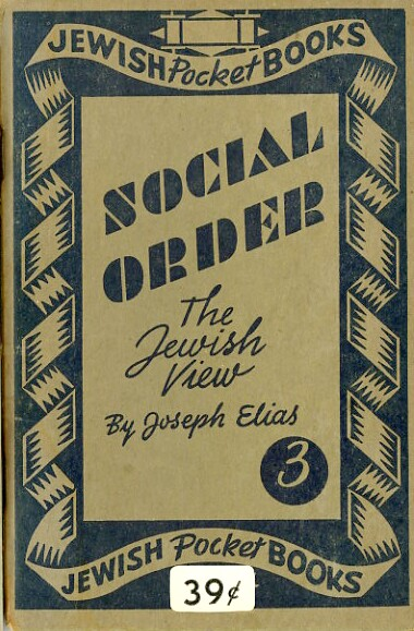 Image for SOCIAL ORDER: THE JEWISH VIEW