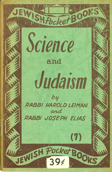 Image for SCIENCE AND JUDAISM