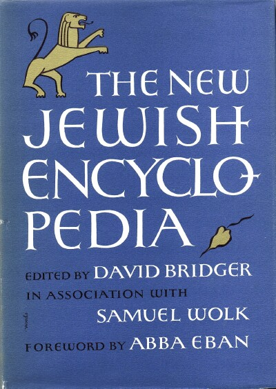 Image for THE NEW JEWISH ENCYCLOPEDIA