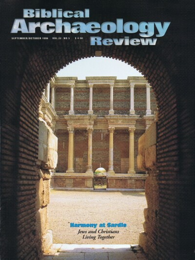 Image for BIBLICAL ARCHAEOLOGY REVIEW / VOL 22, NO 5 /  SEP-OCT, 1996
