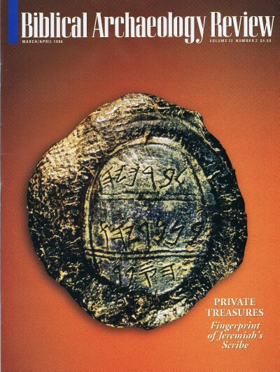 Image for BIBLICAL ARCHAEOLOGY REVIEW / VOL 22, NO 2 /  MAR-APR, 1996