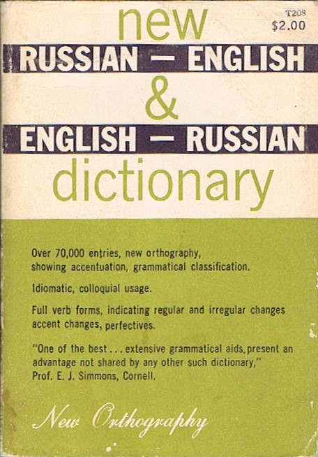 Image for NEW RUSSIAN - ENGLISH & ENGLISH - RUSSIAN DICTIONARY